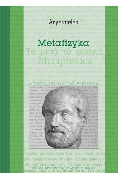 Metafizyka