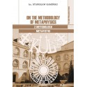 On the Methodology of Metaphysics - Z metodologii metafizyki